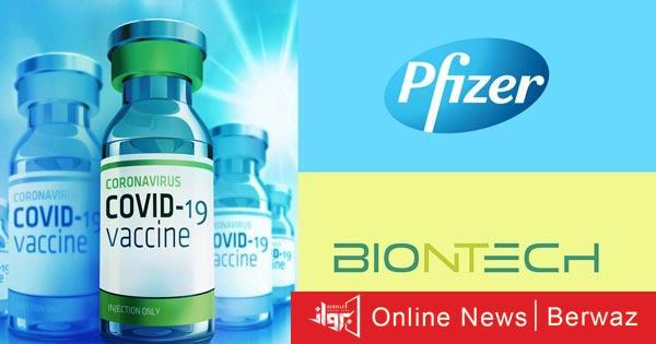Pfizer - 50 مليون جرعة لقاح من فايزر لتحصين الرعاية في أفريقيا