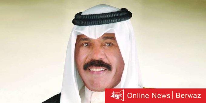 QfY4cFUF - تعزية أميرية كويتية لخادم الحرمين في وفاة الأمير خالد بن فيصل