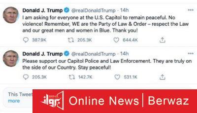 Trump Account2 400x229 - فيسبوك وانستجرام وتويتر يغلقون حساب ترامب لأجل غير مسمى