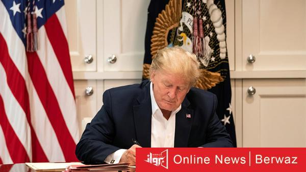 Trump - ترامب يوقع أمراً تنفيذياً بعدم التعامل مع 8 تطبيقات صينية