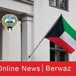 رسميا استقالة الحكومة.. والخالد يسلم الاستقالة لسمو الامير