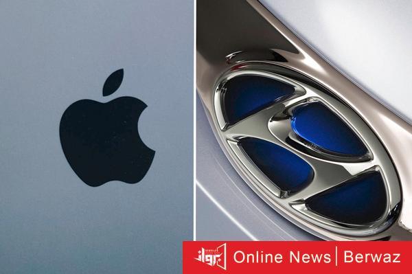 apple and hyundai - أبل تقترب من الاستحواذ على هيونداي الكورية لصناعة السيارات