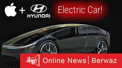 apple and hyundai2 400x225 - أبل تقترب من الاستحواذ على هيونداي الكورية لصناعة السيارات