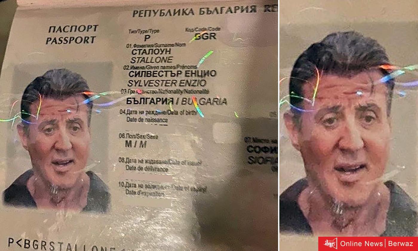 image 1 4 - إيقاف عصابة تزوير استغلت جواز سفر النجم سيلفستر ستالون