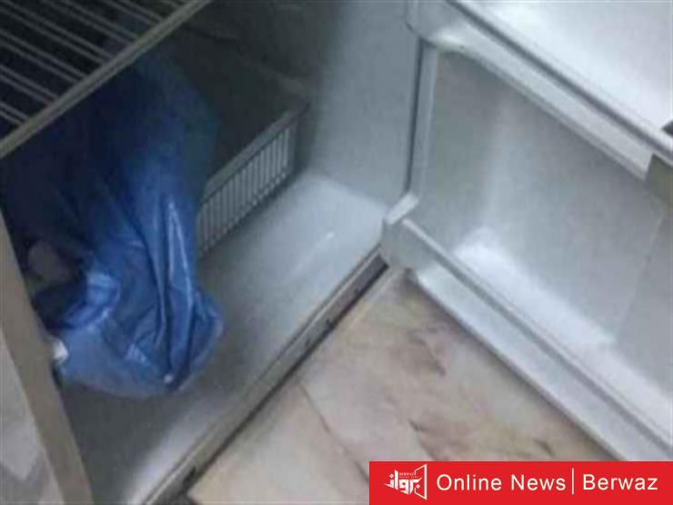 image 15 - يابانية تخفي أمها في الثلاجة 10 سنوات وعامل نظافة يكشف سرها