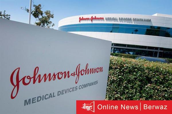 johnson - Johnson & Johnson تدخل منافسات لقاح كورونا بجرعة واحدة فقط