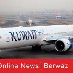وفيات الكويت ليوم 02 يناير