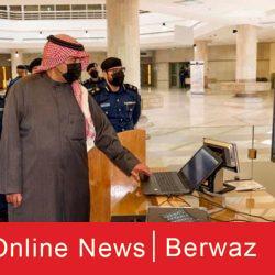 وفيات الكويت ليوم 09 فبراير