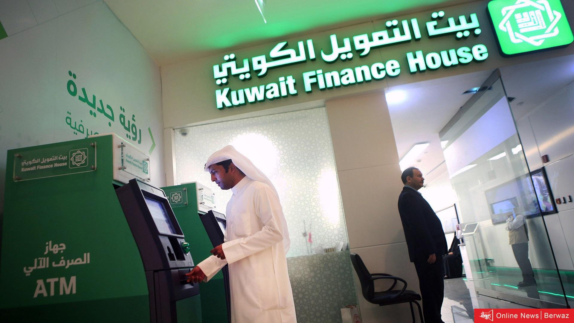 إنفاق الكويتيين
