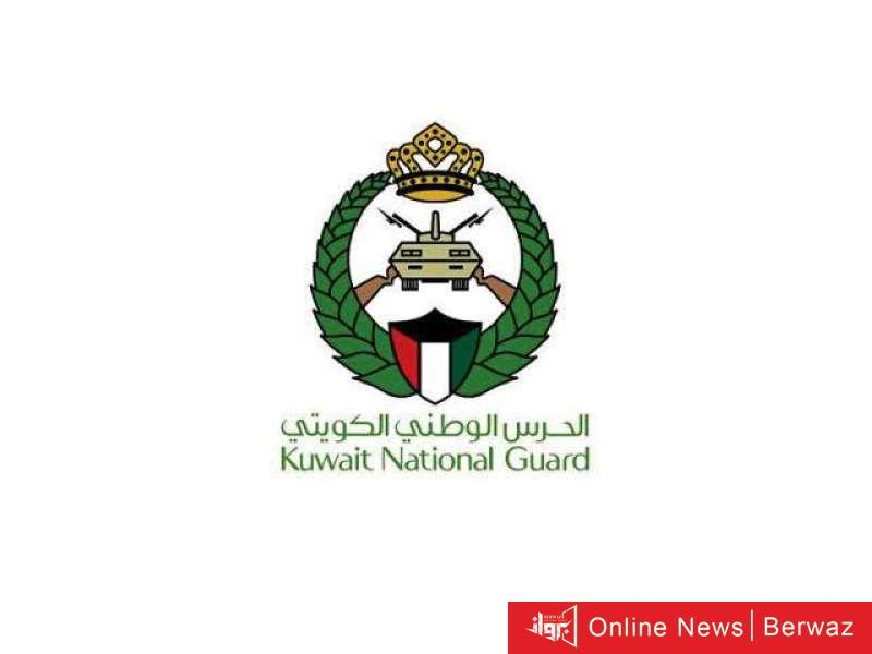 الحرس 1 - «الحرس الوطني» يفتح باب الإعادة للخدمة أمام منتسبيه