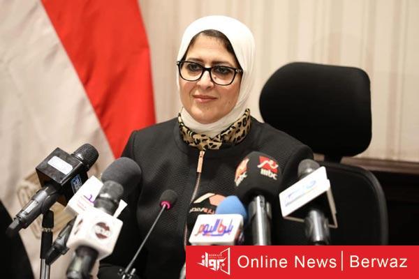 الدكتورة هالة زايد - مصر تتعاقد على 100 مليون جرعة لقاح مضاد لفيروس كورونا