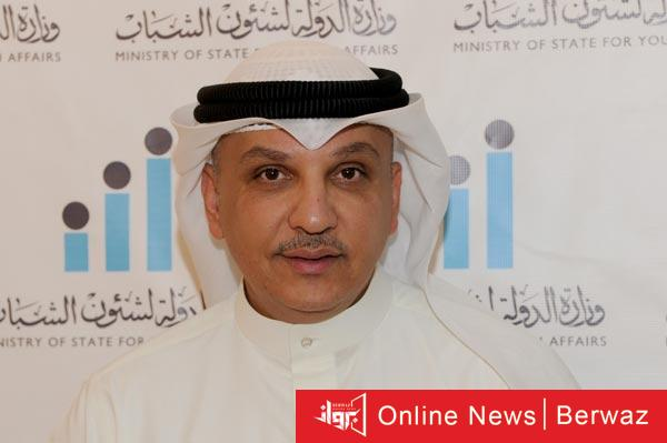 الدكتور مشعل الربيع - إطلاق مسابقة معركة الجامعات للانتربينور التى تنظمها وزارة الشباب