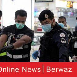 وفيات الكويت ليوم 20 فبراير