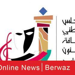 بدء فعاليات مهرجان الخيل العربية فى قطر بمشاركة كويتية