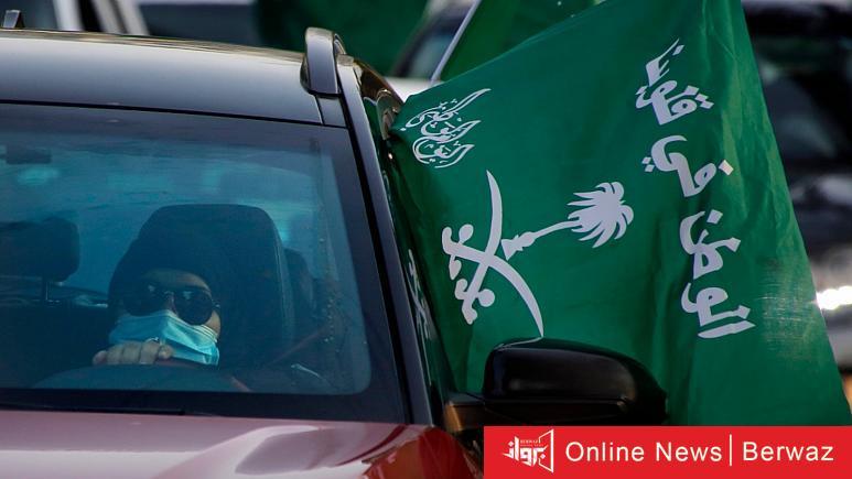 المرأة السعودية - فتح المجال أمام المرأة السعودية للالتحاق بصفوف الجيش