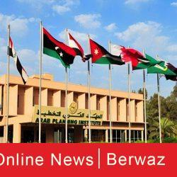 وزارة الصحة توضح بخصوص العمليات الجراحية الاختيارية