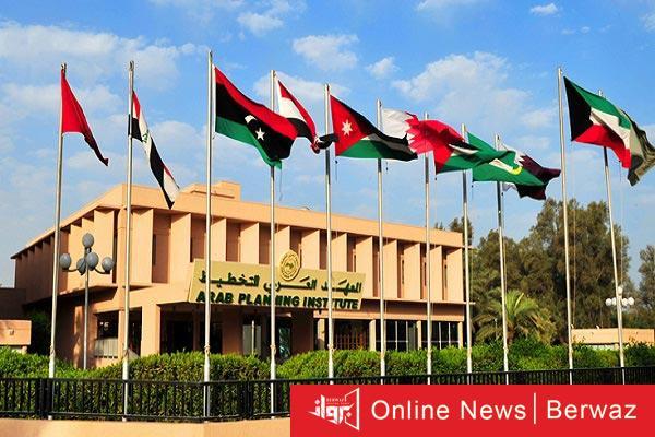 المعهد العربي للتخطيط في الكويت - التخطيط تصدر التقرير السنوى الثامن للمؤشرات التنموية الدولية