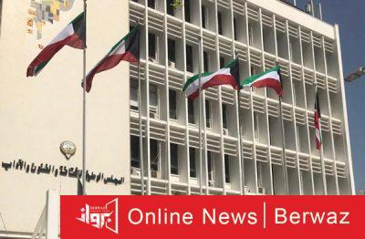 الوطني للثقافة 400x262 - رفع علم الكويت على مبانى الوطني للثقافة إحتفالاً بالعيد الوطنى