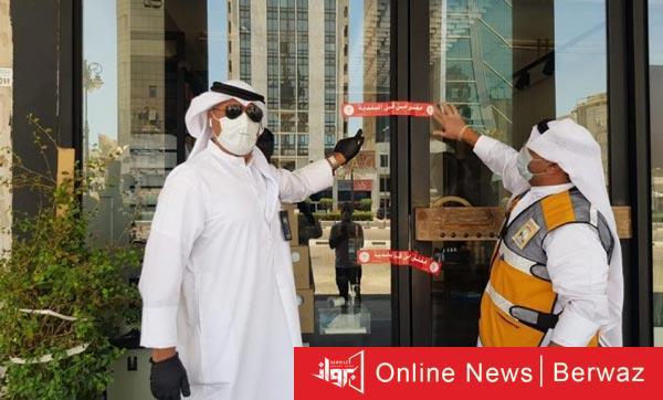 بلدية الكويت 2 - بلدية الكويت تقوم بجولات ميدانية مكثفة للتأكد من إلتزام المحلات التجارية