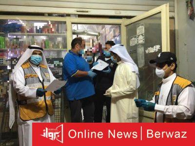 بلدية الكويت2 400x300 - بلدية الكويت تقوم بجولات ميدانية مكثفة للتأكد من إلتزام المحلات التجارية