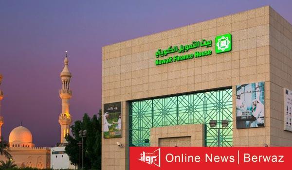 """بيت التمويل الكويتي - إنخفاض أرباح """"بيتك"""" لأكثر من 40 في المئة في عام 2020"""