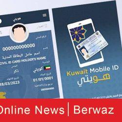طقس الكويت اليوم معتدل نهارا بارد ليلا.. والصغرى تهبط إلى 6 درجات