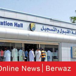 وزارة التربية توضح بخصوص تأجيل الفصل الدراسي