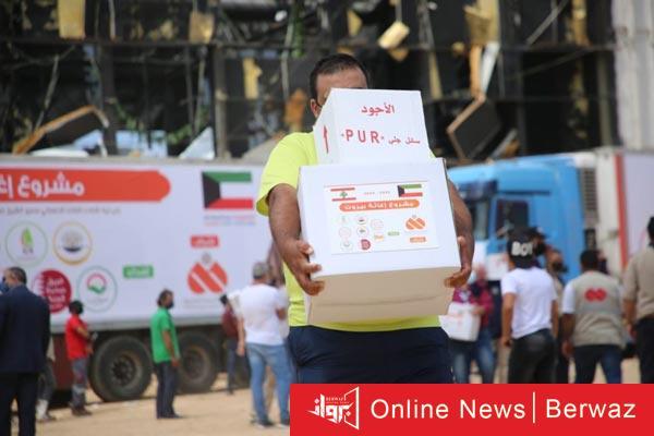 جمعية الرحمة العالمية - الكويت تسير أكبر مشروع إغاثي عاجل لمساعدة الفلسطينيين