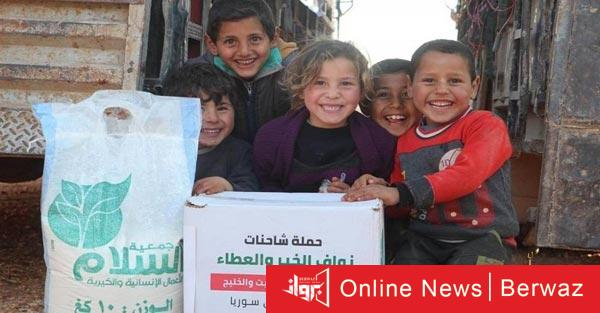 حملة نواف الخير والعطاء 1 - ختام حملة نواف الخير والعطاء لإغاثة سوريا واليمن