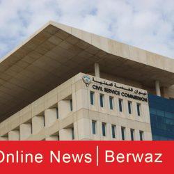 تعرف على احصائيات إنفاق الكويتيين خلال فترة الكورونا