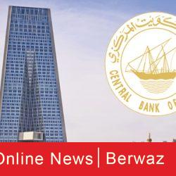 وزارة التجارة تجدد الصفة القضائية للموظفين