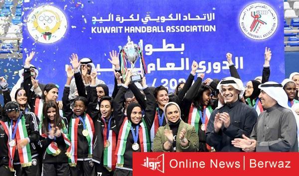 فتاة القرين - فتاة القرين يتوج بلقب البطولة الأولى من دوري السيدات لكرة اليد