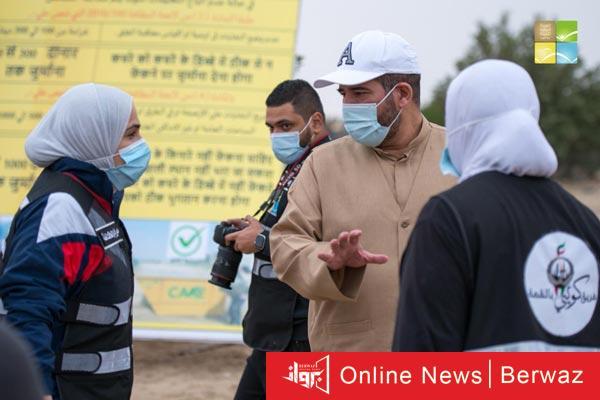 فريق كويتى بالقمة - حملة لتنظيف منطقة كبد من النفايات تحت شعار لنجعلها نظيفة