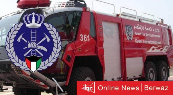 قوة الإطفاء العام الكويتية - بدء برنامج تدريبات شامل بقطاع المكافحة لقوة الإطفاء الكويتية