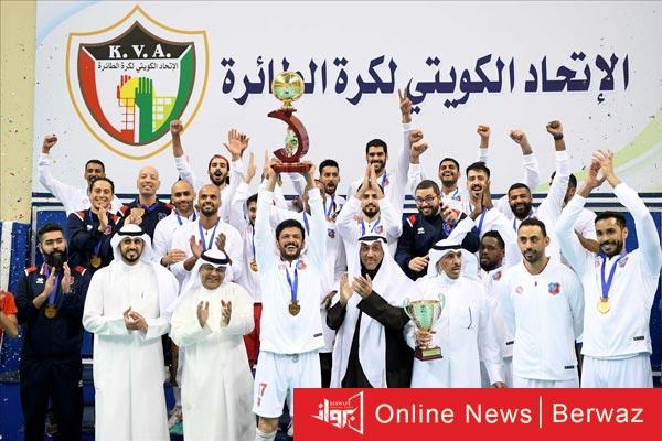 كأس الكويت للكرة الطائرة - إنطلاق بطولة كأس الكويت للكرة الطائرة نهاية الشهر الحالى