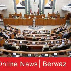 مجلس الوزراء تؤجل أعمال مجلس الأمة لمدة شهر وفقاً للمادة 106