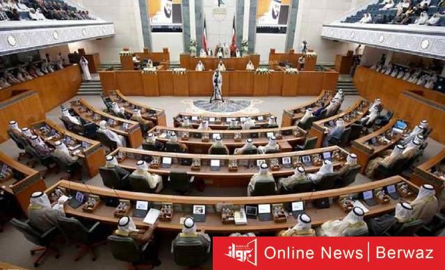 مجلس الأمة - إعتباراً من الغد إيقاف إنعقاد إجتماعات مجلس الأمة لمدة شهر
