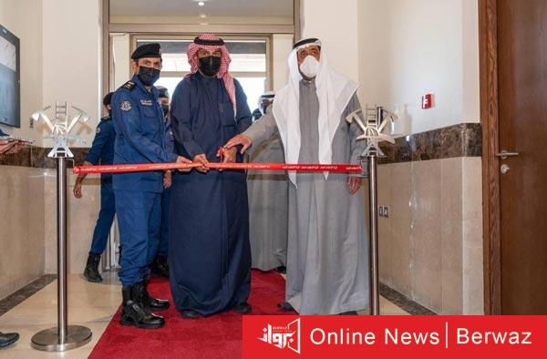 مركز الخيران للإطفاء - إفتتاح مركز الخيران للإطفاء بمدينة صباح الأحمد البحرية