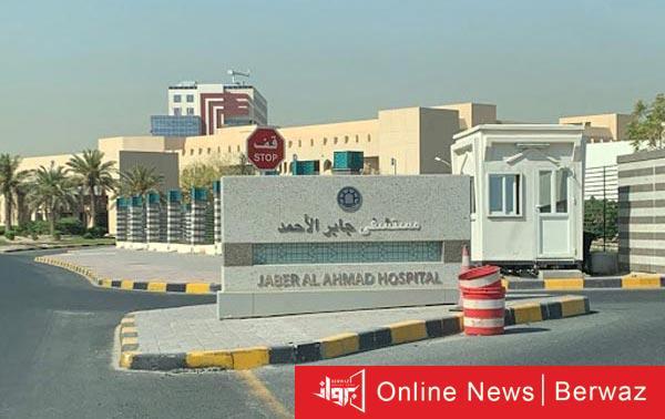مستشفى جابر الأحمد للقوات المسلحة - انطلاق عملية التطعيم في مستشفى جابر الأحمد للقوات المسلحة