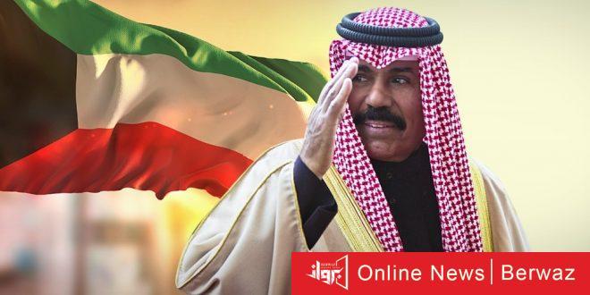 نواف الأحمد الجابر الصباح - برقية تهنئة من سمو أمير البلاد للرئيس الإيراني بمناسبة العيد الوطني