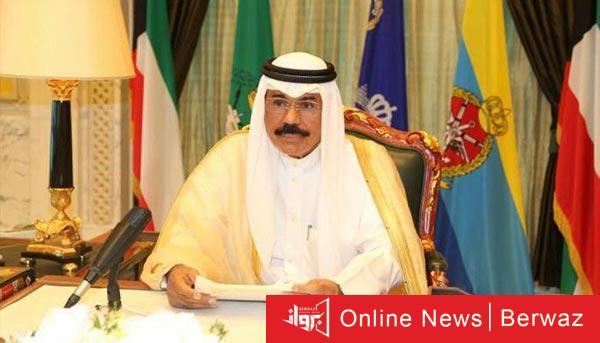 نواف الأحمد الجابر الصباح - سمو أمير البلاد يرسل برقية عزاء إلى خادم الحرمين الشريفين