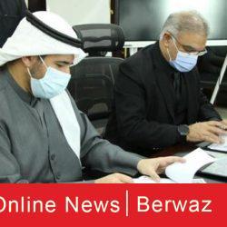 وفيات الكويت ليوم 11 فبراير