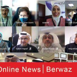 الكويت ترفع الحظر عن الدول المحظورة لدخول البلاد