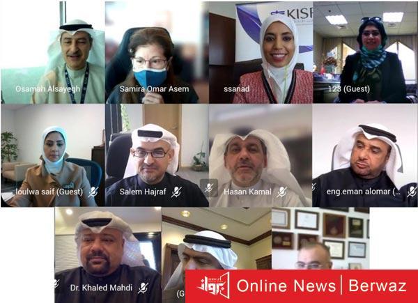 ورشة عمل إفتراضية - ورشة عمل تنظمها الأبحاث لمناقشة المشاريع المستقبلية للكويت