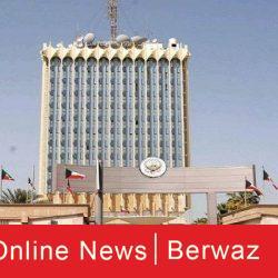 وفيات الكويت ليوم 13 فبراير