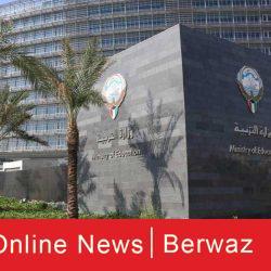 وزارة الصحة تلغي مواعيد الجرعة الثانية لمن أصيبوا بـ كورونا