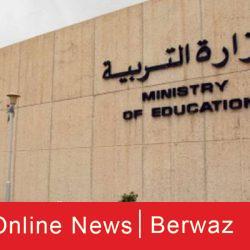 علم الكويت يزين برج القاهرة ضمن الإحتفالات المصرية بالأعياد الوطنية