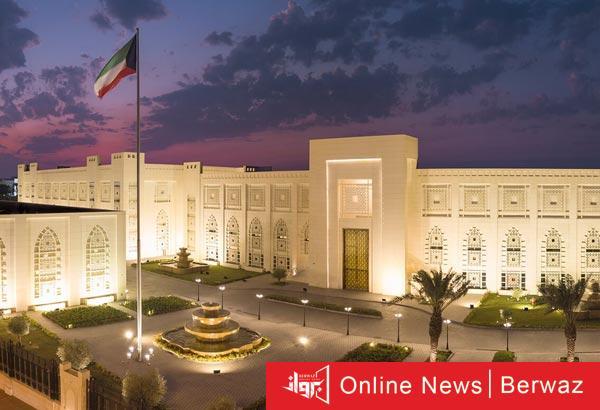 وزارة الخارجية الكويتية - الخارجية الكويتية تدعو المواطنين إلى عدم السفر فى الوقت الراهن
