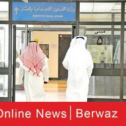 وفيات الكويت ليوم 19 فبراير