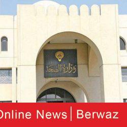مؤسسة الموانئ الكويتية تطرح مناقصة تصميم ميناء بريًا في الشعيبة